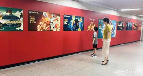 新華社:凡付出者皆英雄! ar娛樂_打造AR產業周邊娛樂信息項目 第8張