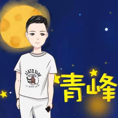 占卜师青峰