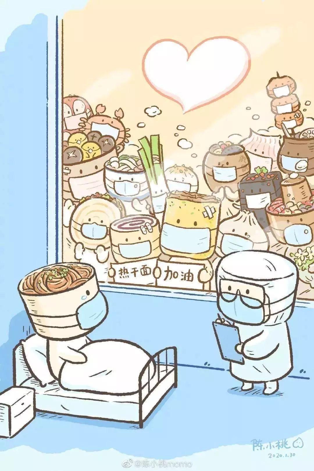 今天,全国美食都在给武汉热干面加油!