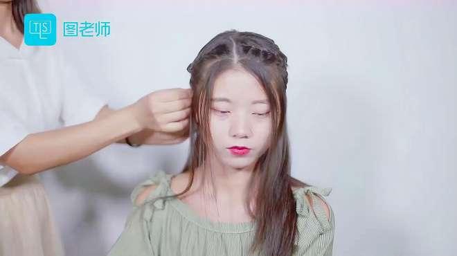 怎样扎头发简单又好看?适合学生的清新发型