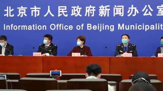 美国回京确诊黎某两次撒谎:吃退烧药不说还隐瞒老公儿子同机回国