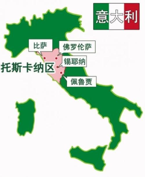 意大利曾跟中国一样伟大-