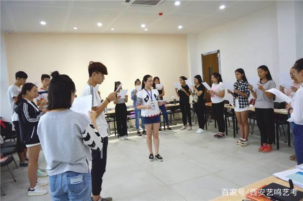 怎么选择好的西安艺考培训学校?