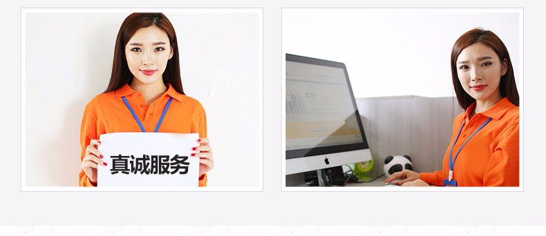 云南炫烨科技关于我们-About-Wap_04.jpg