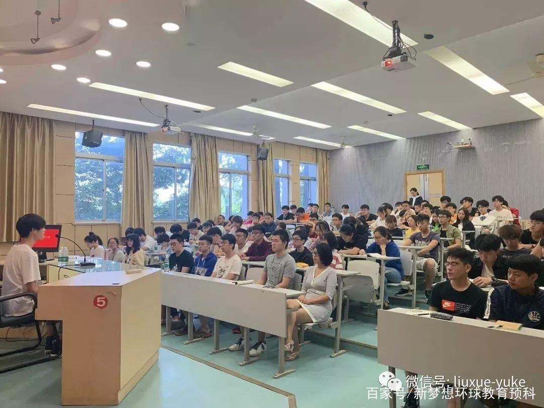 上海交通大学韩国名校冲刺班(一年制)招生简章(2020)
