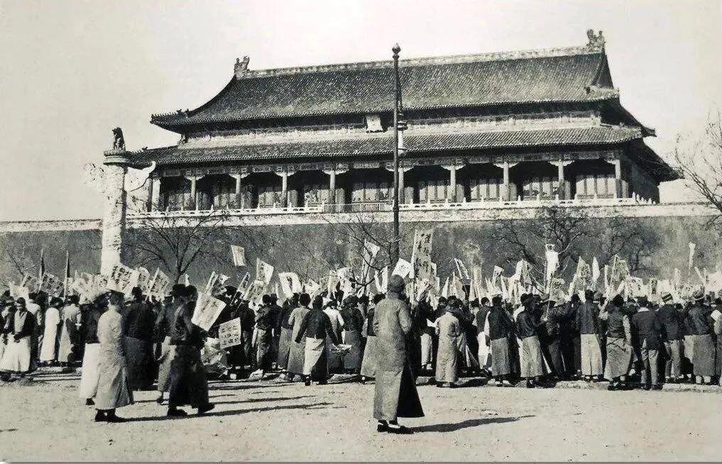 五四运动游行,1919