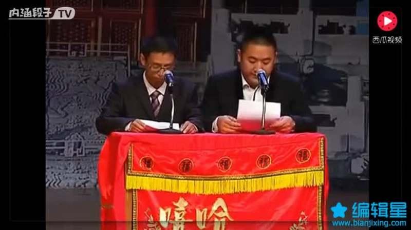 年会新闻联播搞笑剧本_张康贾旭明《新闻联播》_好看视频