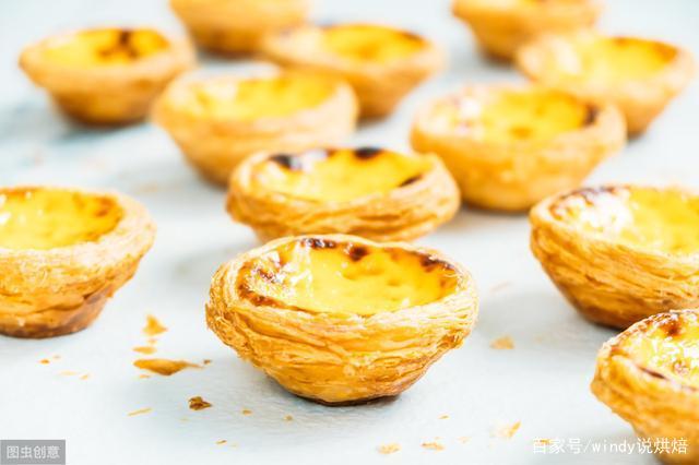 家庭自制蛋挞真的健康吗?