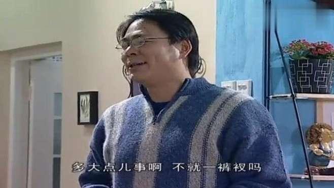 家有儿女:爷爷买泳衣给刘星学冬泳,姥姥不同意学冬泳把泳衣没收