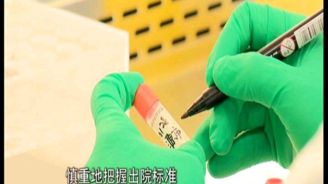 粪便也能传播?钟南山团队在患者粪便检出新冠活病毒