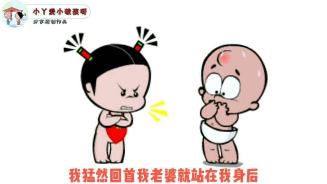 动小心思被老婆抓到一顿揍,夫妻之间要互相信任,相互扶持走到老