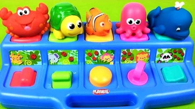 可爱的螃蟹海龟小丑鱼来到彩虹玩具机