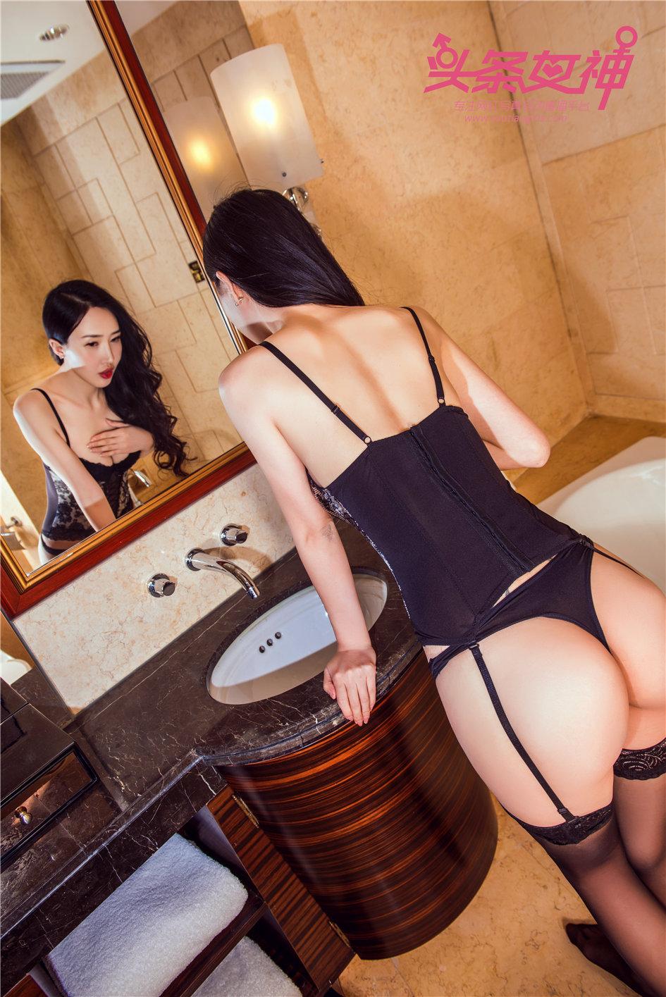 [头条女神] 黑丝气质美女余心曼浴室写真 第492期