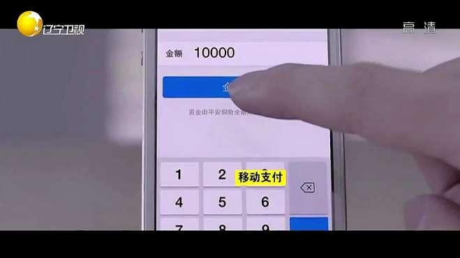 为避免存款丢失,老梁建议办理短信通知,随时掌握存款信息