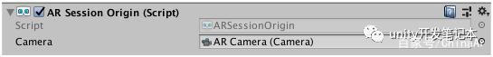 AR Foundation基础介绍(一) Unity3D教程 第4张