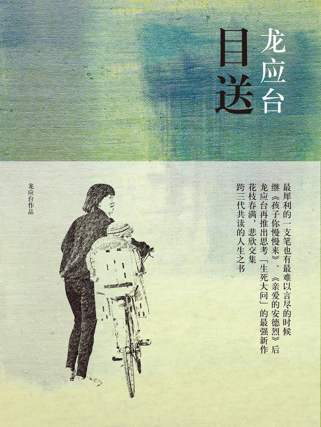 李觏《乡思》诗词赏析