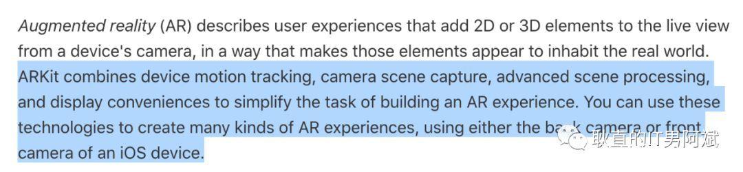 程序员教你 苹果的AR三件套到底是什么? AR资讯 第2张