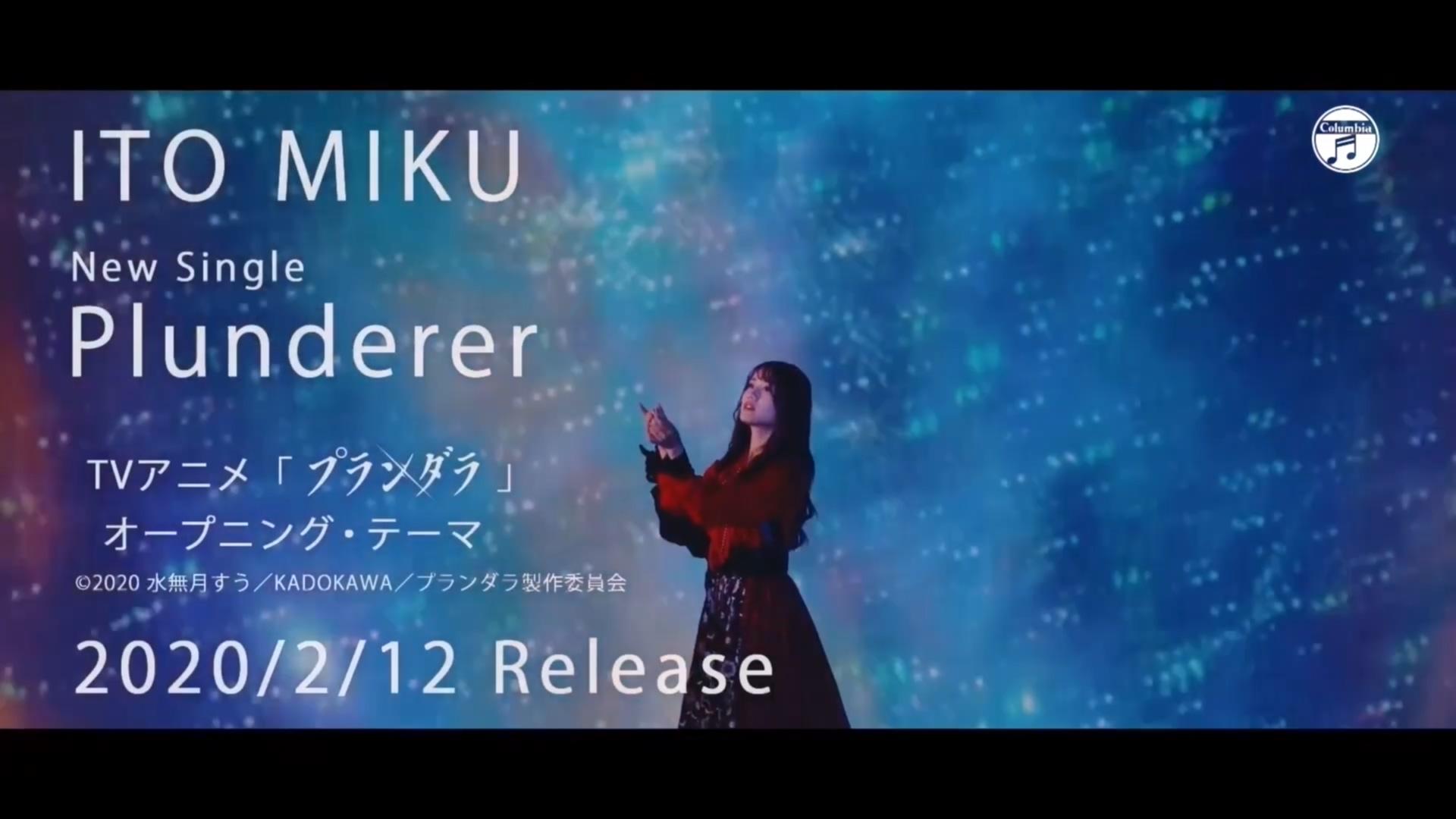 伊藤美来演唱的《星掠者》片头曲MV(Short ver.)公开 伊藤美来 ACG资讯 第3张
