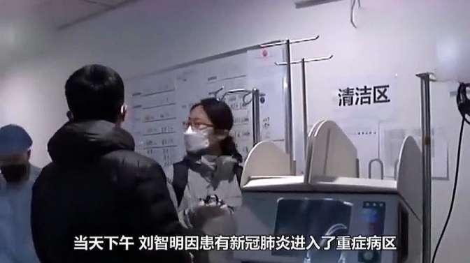 瞬间泪奔!武昌医院院长因新冠肺炎去世,同事们眼中的刘智明!