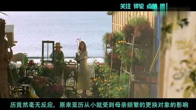 最美法国女神苏菲玛索主演的电影《芳芳》!