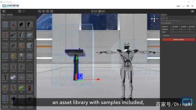 VR/AR一周大事件第一期:微信開始布局AR AR資訊 第24張