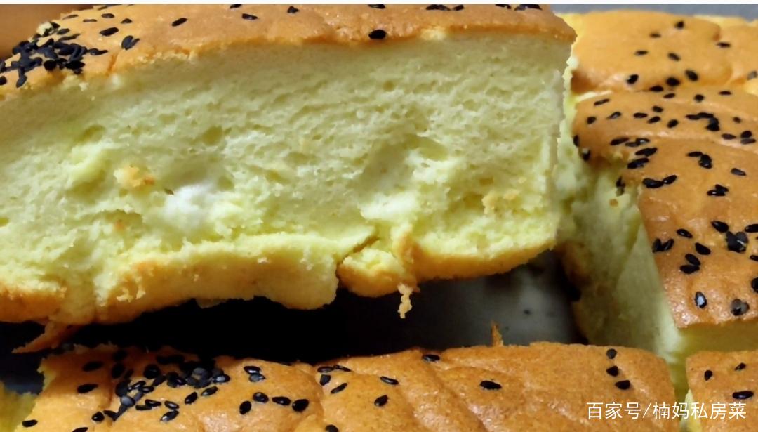 蛋糕的制作全过程