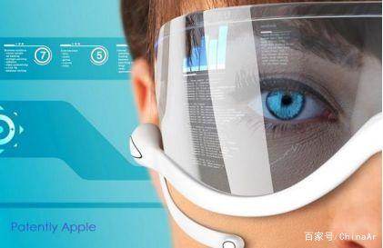 质的飞跃!苹果研发了一种可用于VR/AR眼镜的凹形显示屏 AR资讯 第1张