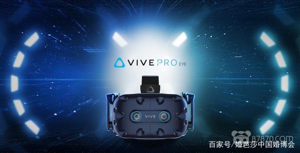 MWC 2019 VR/AR内容大盘点,哪些值得期待? AR资讯 第5张