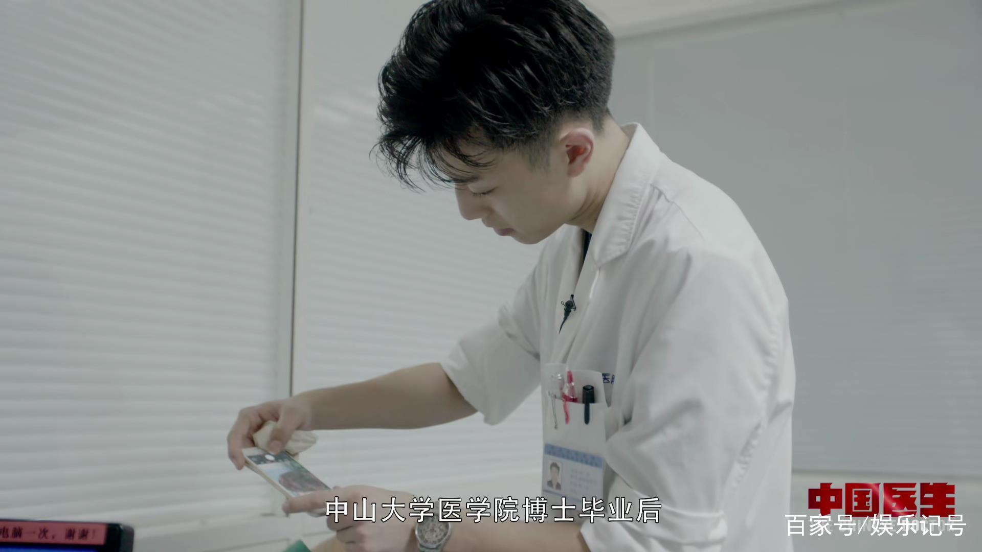 纪录片:中国医生的责任与担当。徐晔!最帅的人必须是他!