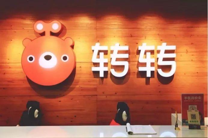 11.11消�M警示 | @�D�D:二手拍�u周大福&周生生&老�P祥全是假的...�诹κ扛��x�V