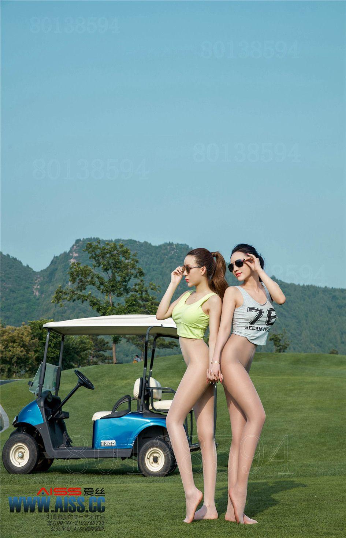 [AISS爱丝] 经典丝袜美腿外拍 第123期 美丝高尔夫