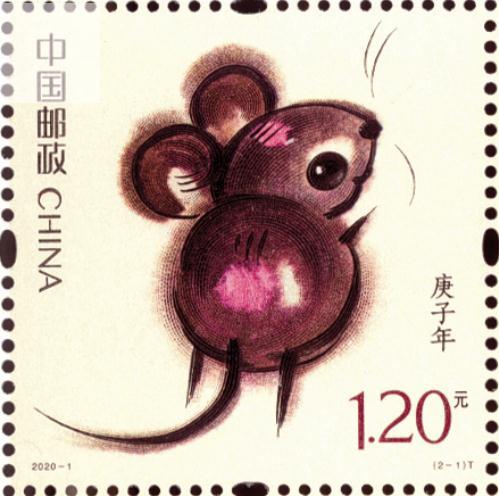 生肖鼠邮票1月5日发行,同时推出这些好礼,生肖金也来了!