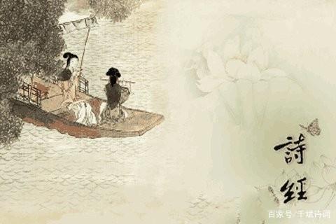 《关雎》是诗经第一篇,是中国文学的开篇,不仅仅是首恋爱的情歌