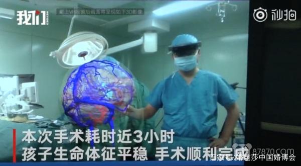 AR医疗|西安完成国内首例AR儿童脑血管畸形手术 AR资讯 第3张