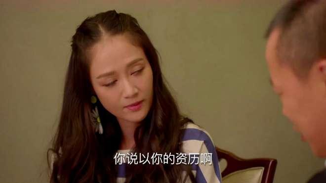 安清欢被老色鬼为难,谁知男子说话太狠!网友:气得想打人!