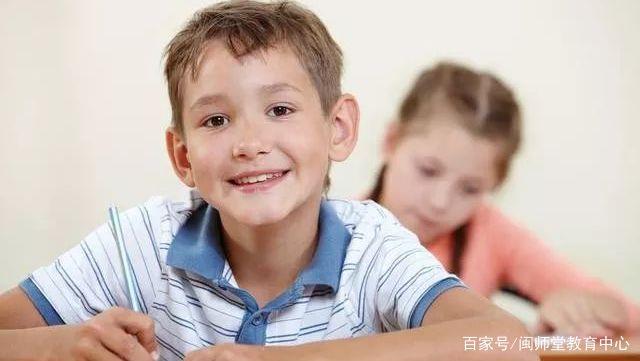 """闽师堂教育:初中孩子如何教育,家长须知:三个阶段必须""""对症下药""""(图3)"""