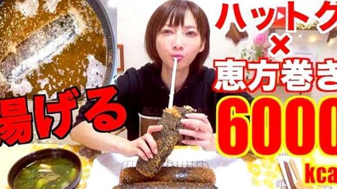 大胃王木下佑香:当热狗碰上寿司会发生什么?