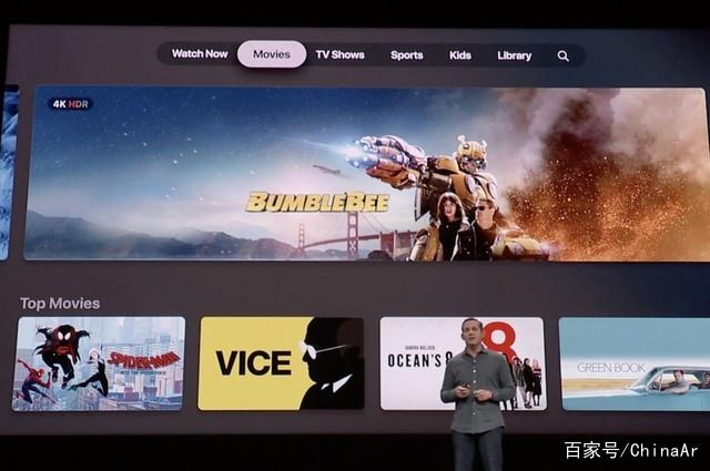 苹果春季发布会 AR成为最大亮点 AR资讯 第1张