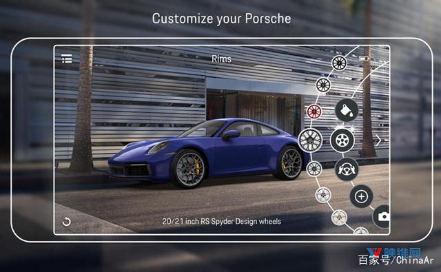 保时捷为定制客户提供AR配置设计及预览服务 AR资讯 第2张