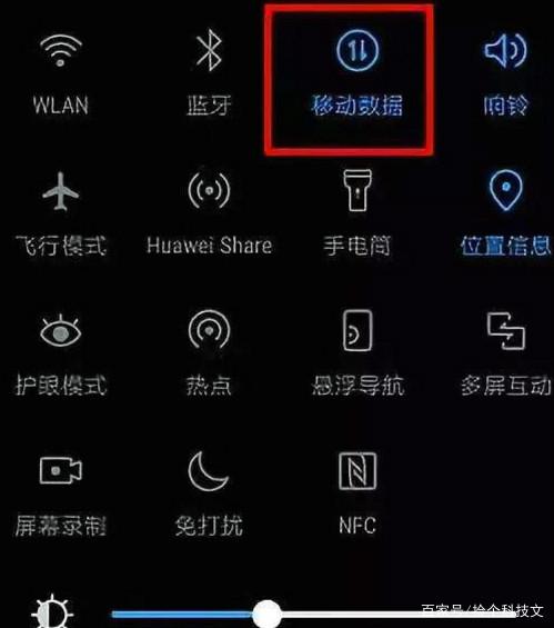 中国移动再说一次,为什么手机连上WiFi,数据流量还会继续增加!