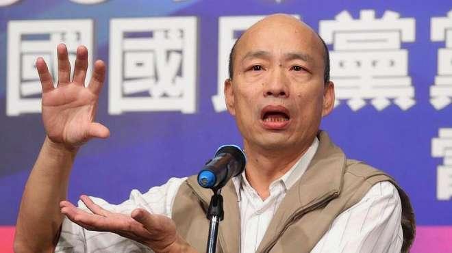 2020台湾选举将至 韩国瑜火力全开 怒斥蔡英文 岛内民众纷纷点赞