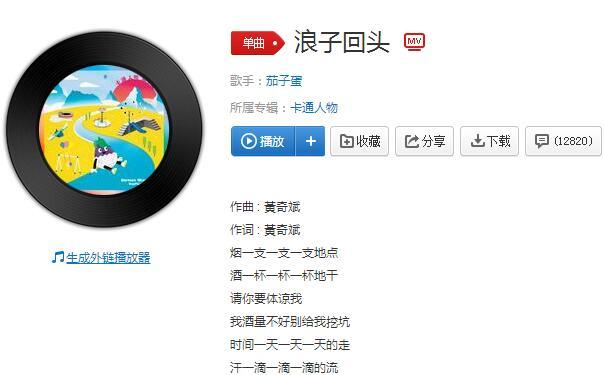 烟一支一支一支地点是什么闽南语歌曲 ar娱乐_打造AR产业周边娱乐信息项目
