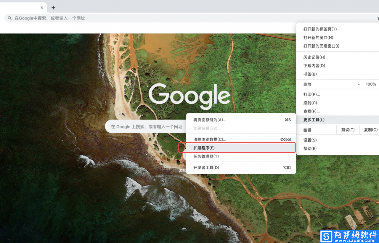 如何离线安装谷歌浏览器CRX插件(