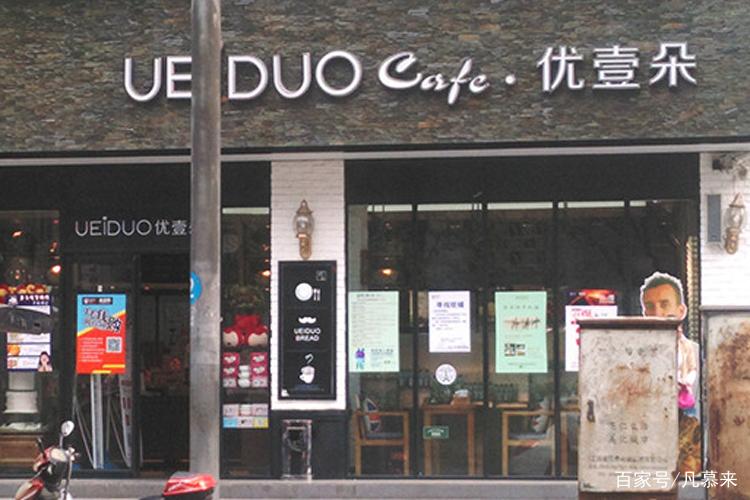 九江有哪些蛋糕店?盘点九江排名前15的蛋糕店!九江蛋糕店大全!