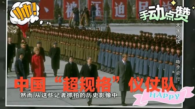 中苏关系纪录片_尼克松访华_视频在线观看-爱奇艺搜索
