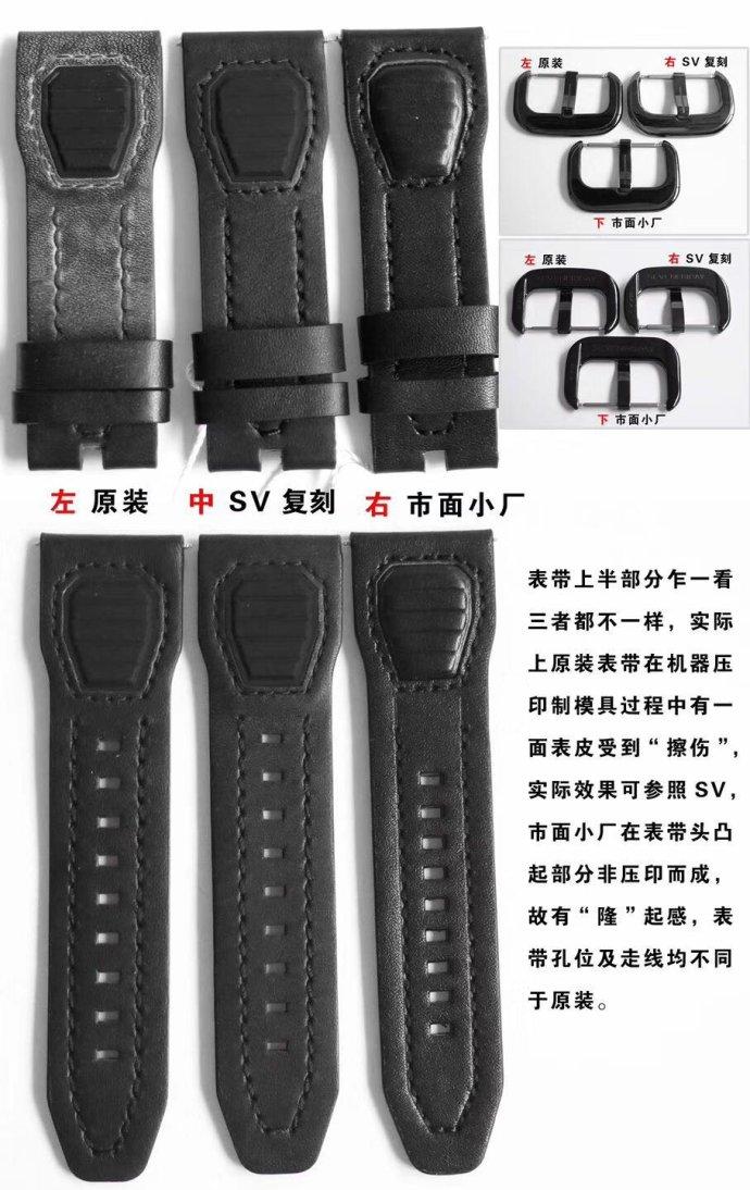 SV厂七个星期五M3/01宇宙飞船,真假对比测评让你入手无忧?