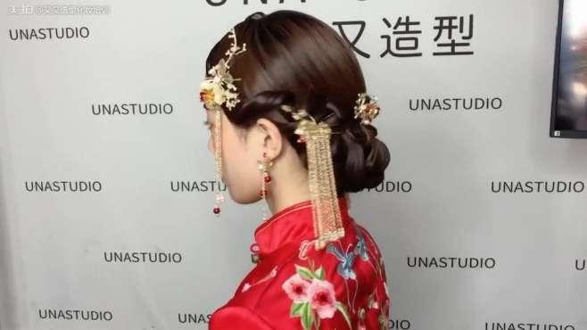 新中式新娘造型发型教程