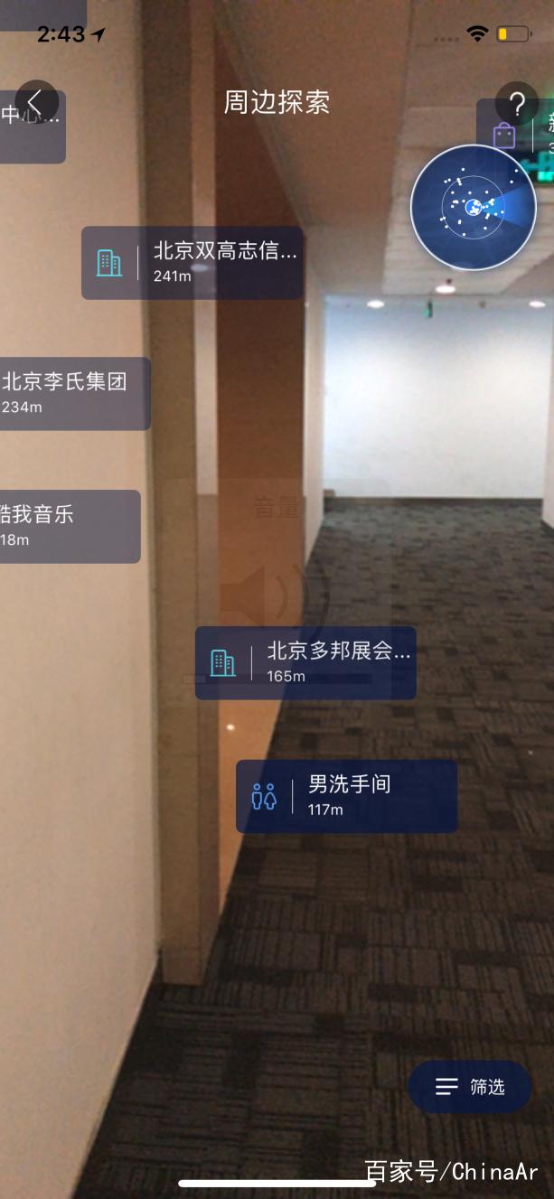 AR/VR行业:2018年一瞥及2019年前景展望 AR资讯 第3张
