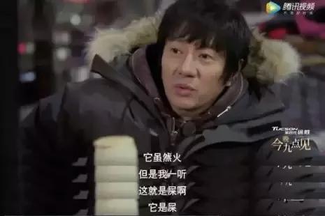 杨坤diss喊麦神曲《惊雷》,原唱急了:比你的歌火!