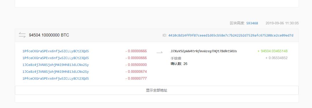 Bakkt正式上线BTC存储,巨鲸地址94504枚BTC开始异动